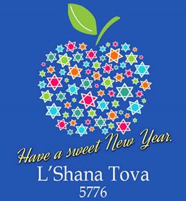 Hotwire L'Shana Tova